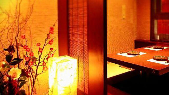 東京日和 - メイン写真: