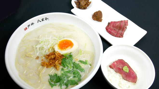 神戸牛らーめん 八坐和 - 料理写真: