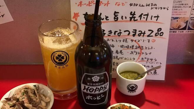 東京MEAT酒場 - メイン写真:
