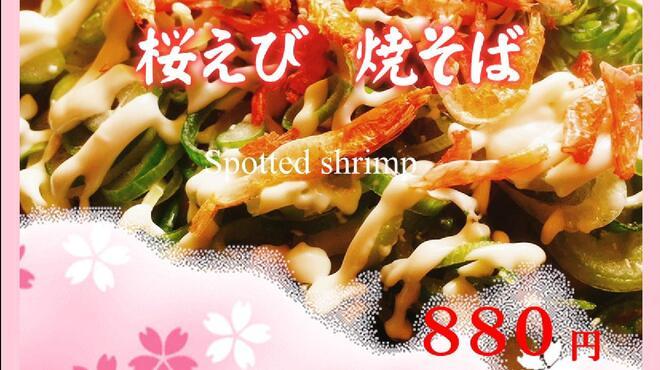 喃風 - 料理写真:桜えび焼そば
