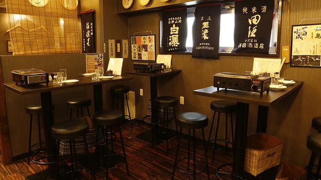 日本酒センター米 - メイン写真: