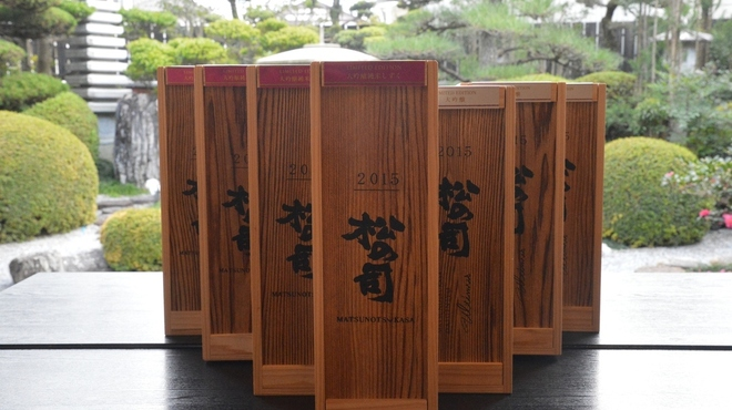 京料理 宮前 - メイン写真: