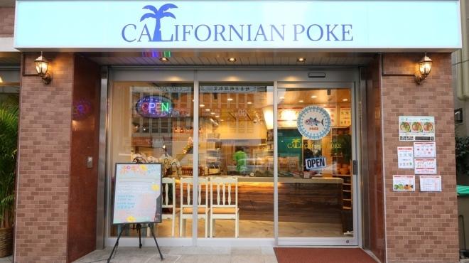 Californian Poke - メイン写真: