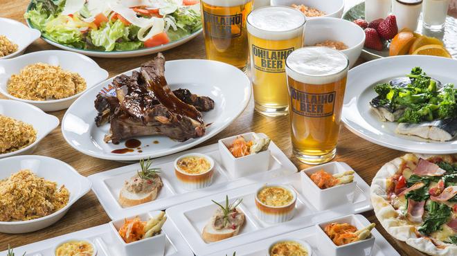 ブルワリー レストラン オラホ - 料理写真:ご宴会プラン、盛込み料理
