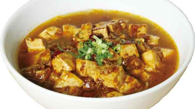 枸杞の実 - 料理写真:四川風マーボー麺