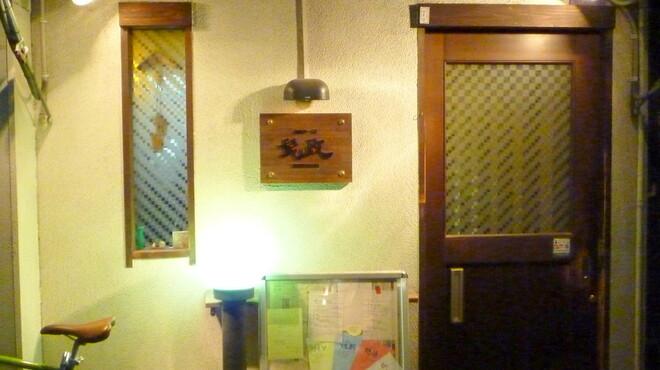 髭政 - 外観写真:お店の玄関は、串揚げ屋さんのイメージとは違ってオシャレな雰囲気です。