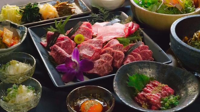 九州焼肉 てにをは - 料理写真:
