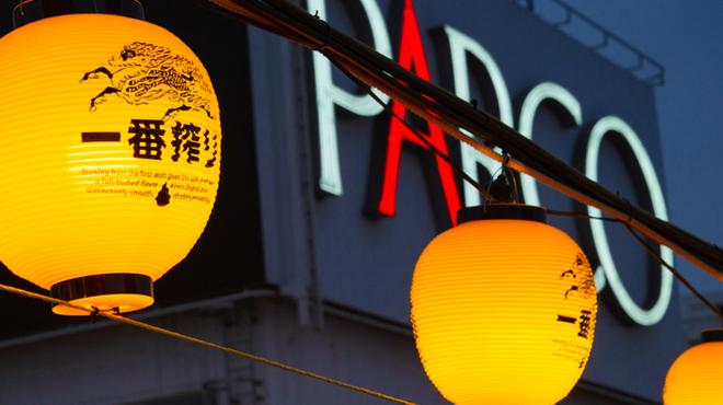 静岡パルコ 昭和ビアガーデン - メイン写真: