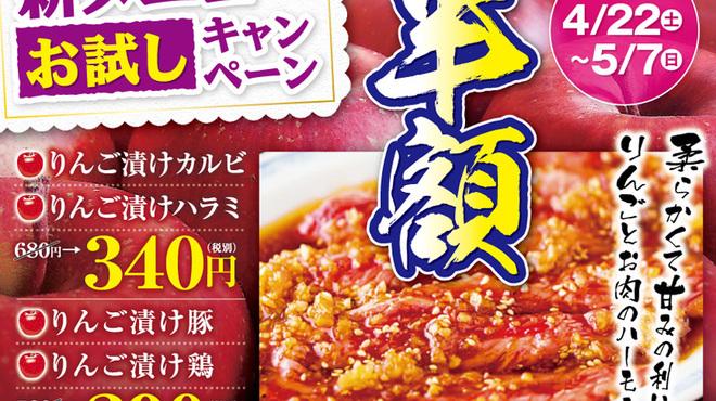 日比谷三源豚 - 料理写真: