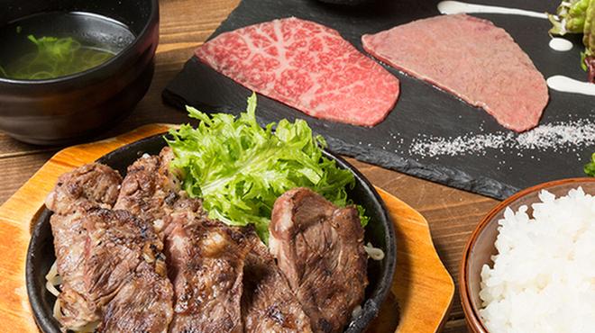 Teppan 我流 - 料理写真:鉄板旨トロハラミと黒毛和牛の炙りランチ