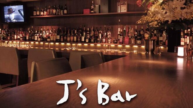 J's Bar - メイン写真: