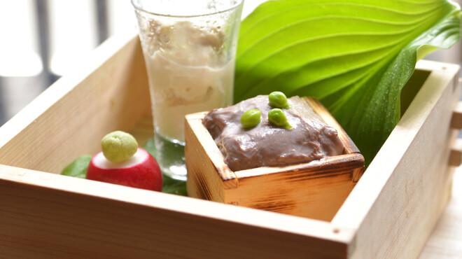 瓢箪坂 おいしんぼ - 料理写真: