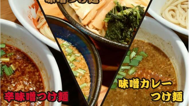 つなぎ - 料理写真:
