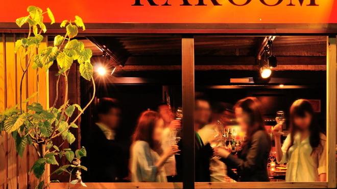 RAROOM - メイン写真: