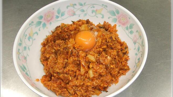 十八番 - 料理写真:スタミナチャーハン 500円