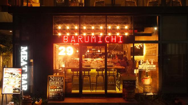 29TERIA BARUMICHI - メイン写真: