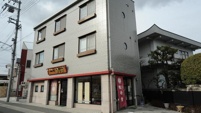 松竹堂 - 外観写真:小さな店舗で見逃しやすいです。