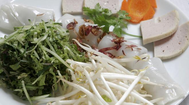 サイゴン・レストラン - 料理写真:もっちり蒸し餃子・Bánh cuốn