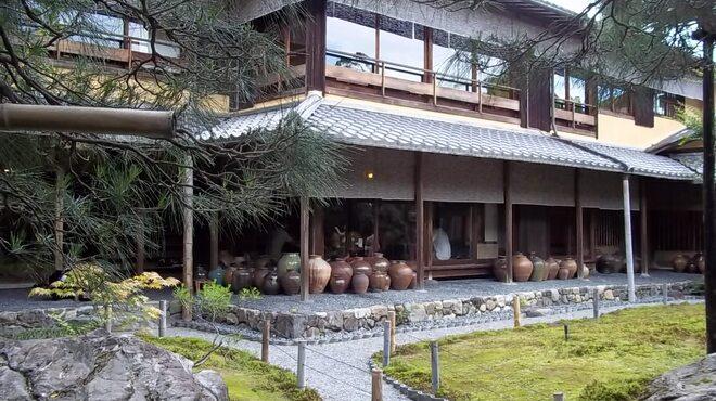 嵯峨野 - 外観写真:庭を通り抜ければ・・・