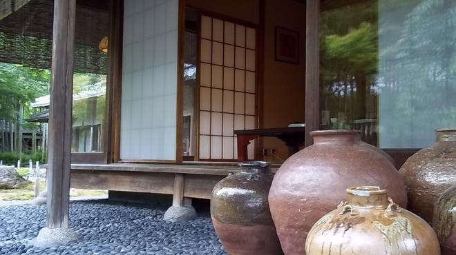 嵯峨野 - 内観写真:本館 ある一部屋