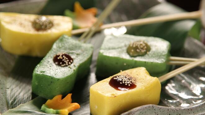 蓮根 - 料理写真:京生麩の炙り田楽