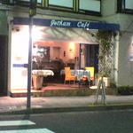 ゴッサム/カフェ - お店の様子