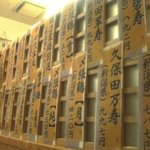 八田 東口本家店 - 日本酒メニュー。種類は豊富。八田は日本酒がおすすめ