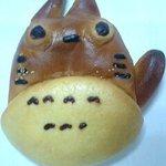 パン工房 ぶれっど - トトロのパン