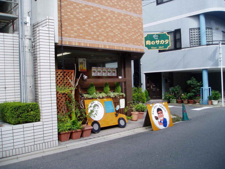 肉のサカタ チャーシュー しんちゃん