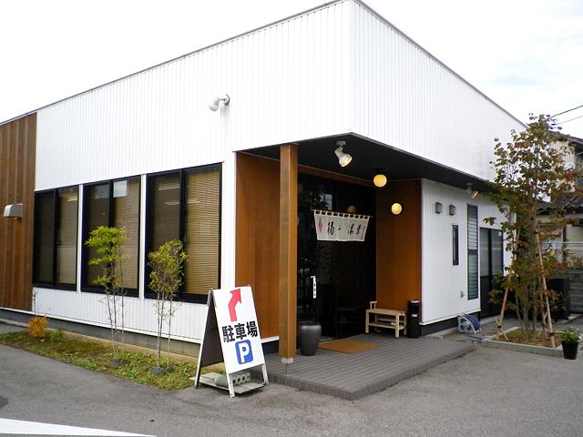 上口屋JAPAN