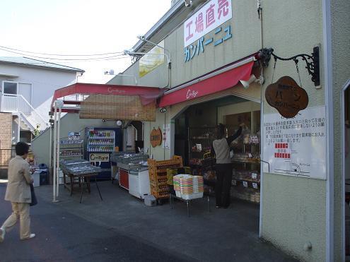 カンパーニュ 平塚本店