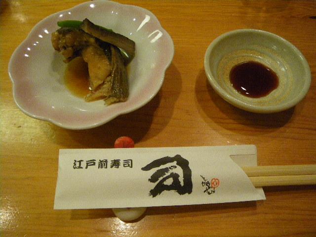 江戸前寿司 司