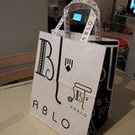 PABLO - 紙袋はカッコいい