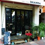 ウガンダ -
