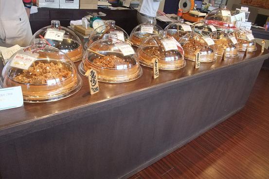 米五の味噌 本店
