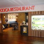 コカレストラン JR博多シティ - お店の様子