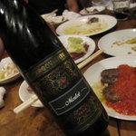 Bistro ひつじや - ブルガリアのワイン