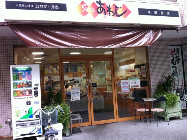 Sanaあわじ 東葛西店