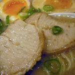 麺屋天狗 - 「久留米ラーメン」チャーシュー