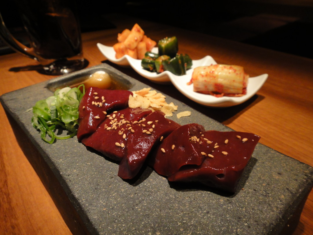 焼き肉家 益市 堺町錦店