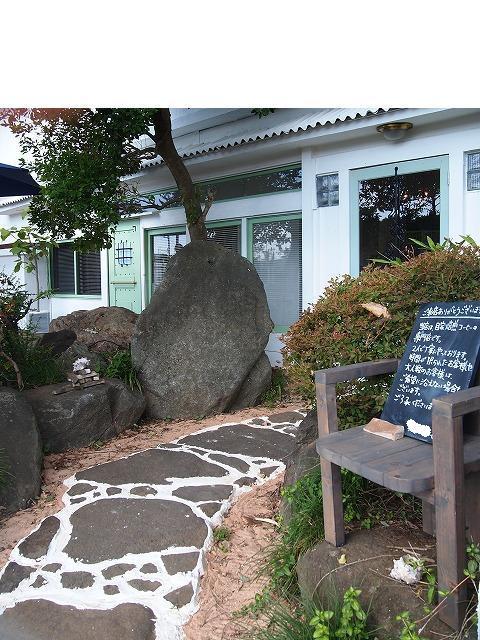 太陽と月の珈琲 つくば旅人のコーヒー店