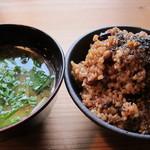 カフェ ハレノヒ - 酵素玄米&味噌汁