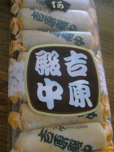 銘菓の老舗 あさ川 ペルチ土浦店