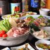 ぽろ ホームメイドキッチン - 料理写真:鍋コース 各種鍋をご用意いたします