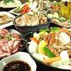 夜空の味漬け ジンギスカン - 料理写真:大人気食べ飲み放題!味漬けジンギスカン、塩ラム、ホルモントリギスカンが食べ放題!