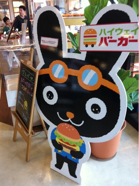 リトルマーメイド 香芝サービスエリア店