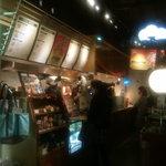 フレッシュネスバーガー - カフェ~でアメリカーンな店内