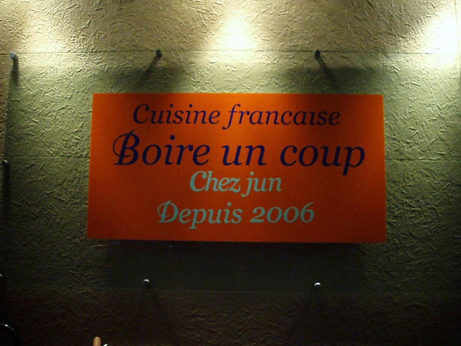 Boire un coup name=