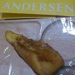 アンデルセン - フレンチトースト(メープル)\189