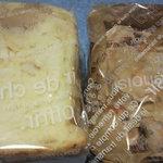 サンサンゴベーカリー マハロマハロ - ミルクティローフとチョコレートシナボン